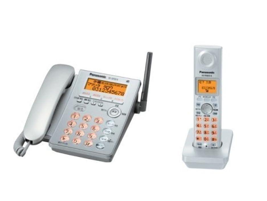 独立法的間接的パナソニック RU?RU?RU デジタルコードレス電話機 子機1台付き シルバー VE-GP32DL-S