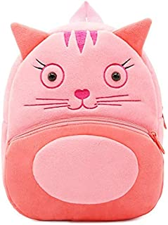 KH Toddler's Backpack,Toddler's Mini School Bags Cartoon Cute Animal Plush Backpack for Kids (cat)