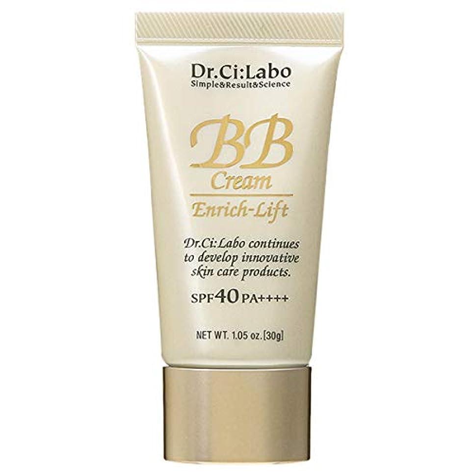 コンパイル乞食ネックレットドクターシーラボ Dr.Ci:Labo BBクリーム エンリッチリフトLN18 SPF40 PA++++ 30g