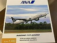 絶版品ANA 777300ER スターアライアンス塗装