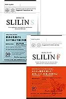 キラリズム スリリンファイア スリリンエス セット 脂肪ケア 乳酸菌