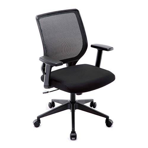 IntimaTe WM Heart - Silla de oficina de malla, silla de dirección, asiento ergonómico para ordenador, soporte lumbar y silla de oficina de ordenador ajustable en altura, color negro