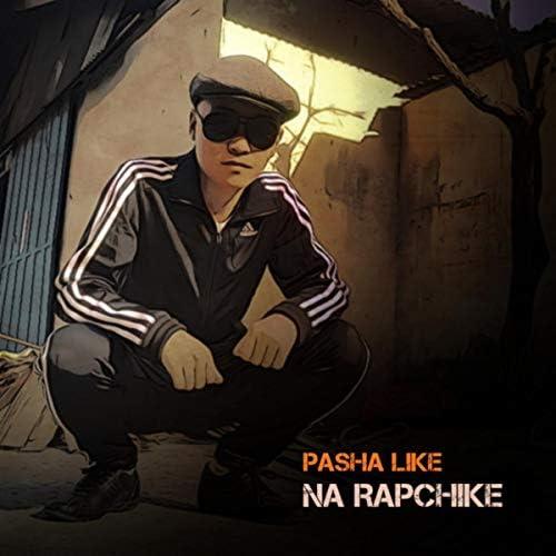 Pasha Like