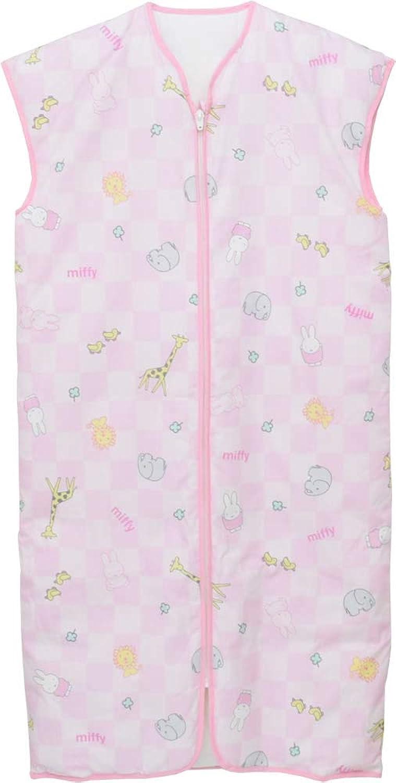 西川リビング 羽毛ダウンスリーパーロング丈 ミッフィーアニマル柄 ピンク 50×100cm