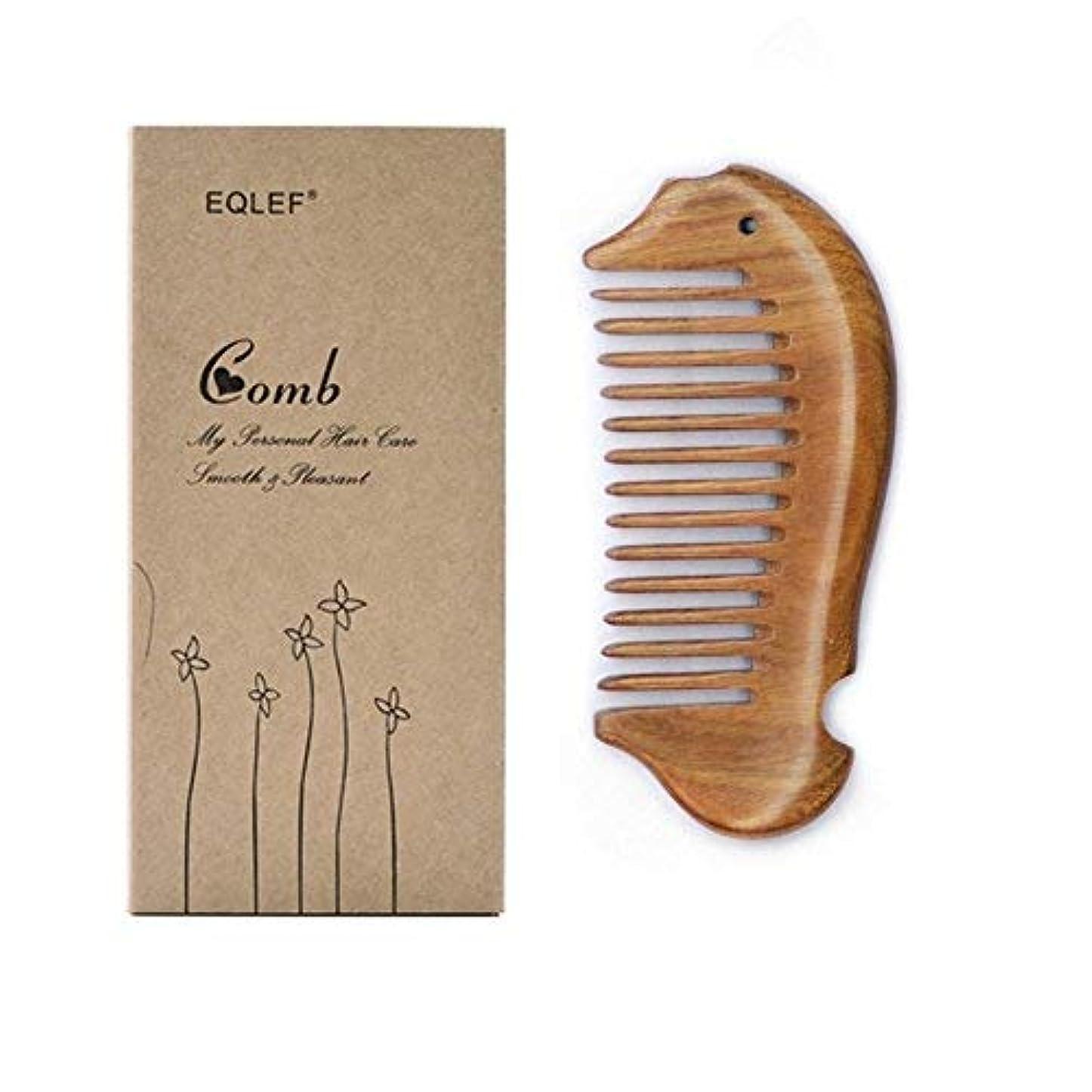 手のひらたくさんの事業EQLEF? Fish shape Beard Comb Wooden Comb wide Tooth Green Sandalwood Pocket Comb Small Hair Comb Hair Brush [並行輸入品]