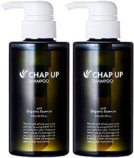 頭皮ケアに! チャップアップ ( CHAPUP ) CUシャンプー 2本 男性用 頭皮ケア シャンプー スカルプ ケア (ノンシリコン オーガニック アミノ酸 系) 髪のハリ コシ 乾燥 メンズ
