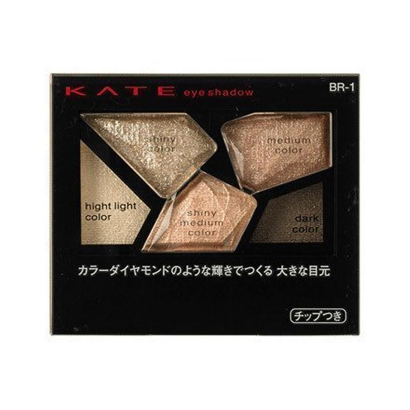 ファイターどっちようこそ【カネボウ】ケイト カラーシャスダイヤモンド #BR-1 2.8g