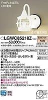パナソニック(Panasonic) Everleds LED FreePaお出迎え・点灯省エネ型 防雨型ポーチライト LGWC85218K (電球色)