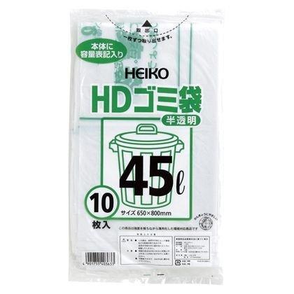 (まとめ買い) シモジマ HDゴミ袋半透明45L016 10枚 6603801 【×10】