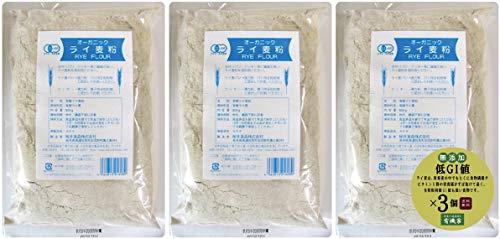 無添加 オーガニック ライ麦粉 500g×3個★ 宅配便 ★ 有機JAS( 無農薬 ・ 無添加 )★ 無漂白 ★ アメリカ産★輸入量によりカナダ産に変わる場合もあります。