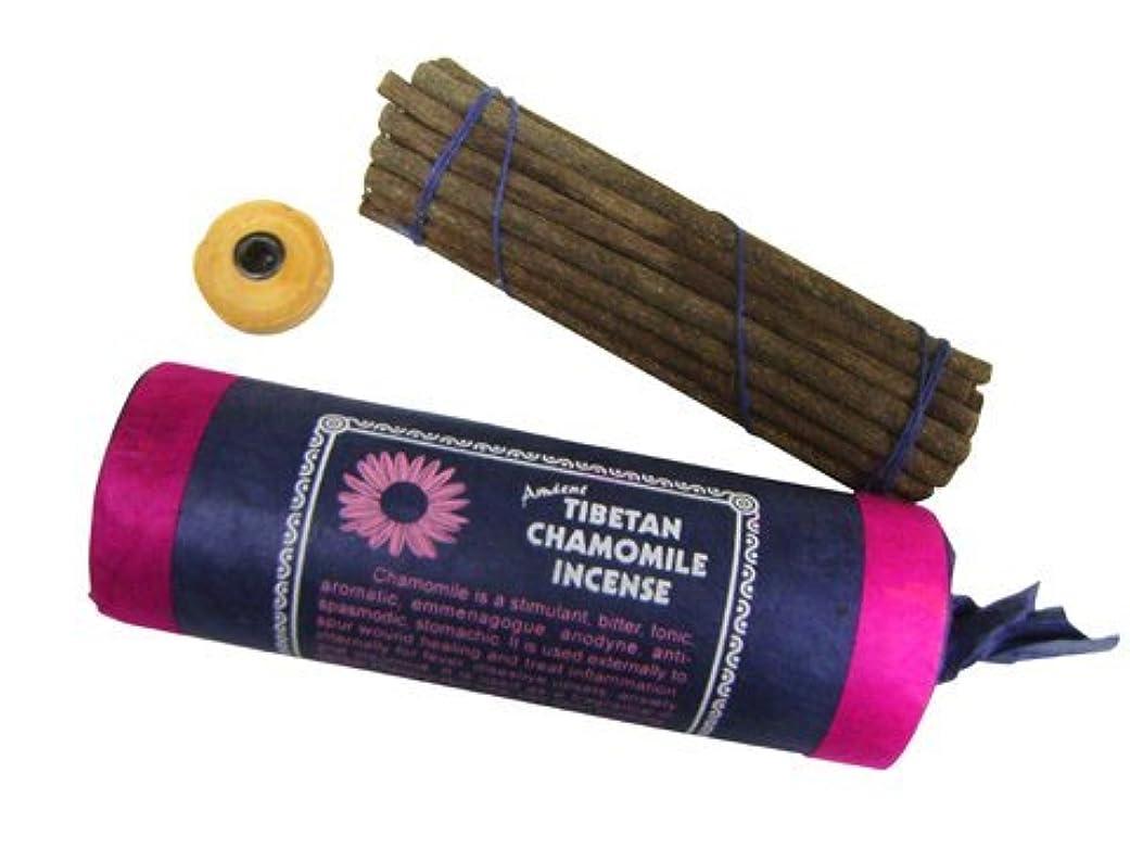 化学薬品上に築きます写真を描くNEPAL INCENSE 【TIBETAN CHAMOMILE INCENSE カモミール】