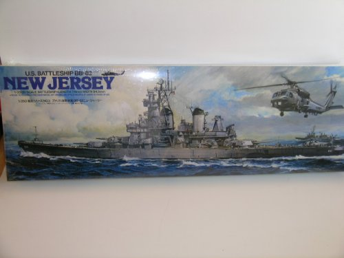Us Battleship Bb - 7
