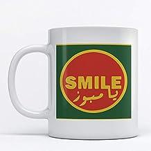 Mug 350ml Arabic Quote Smile for Coffee and Tea