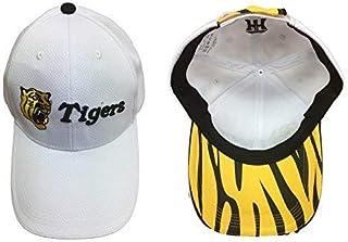 阪神タイガース虎柄キャップ