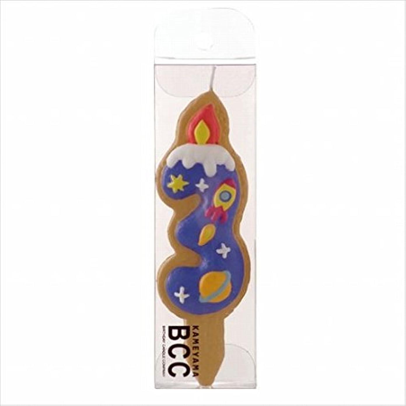 利益称賛敬意を表するカメヤマキャンドル( kameyama candle ) クッキーナンバーキャンドル 3番 ロケット ケーキ用
