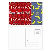 カナダ風味の幸せなカナダの日 バナナのポストカードセットサンクスカード郵送側20個