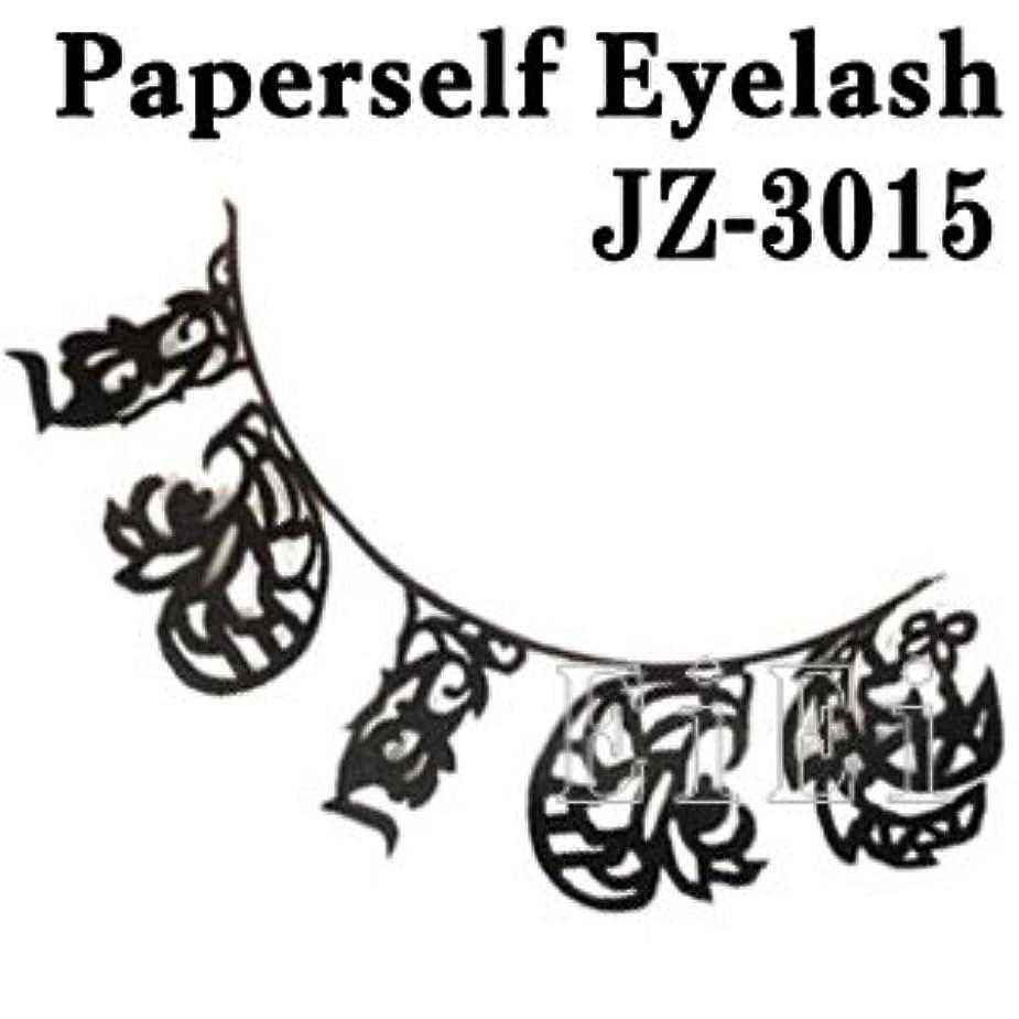 安全でないリネン飾り羽ハロウィン アートペーパーラッシュ つけまつげ プロ用 紙 つけまつ毛 新感覚 アイラッシュ ペイズリー JZ-3015
