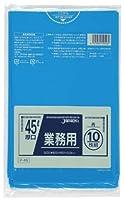 業務用ゴミ袋【45L・青・0.04mm・P-46】10枚
