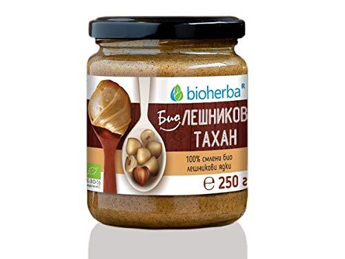 Bioherba Bio-Haselnuss-Tahini 100% Gemahlene Bio Hazelnusskerne, 250g