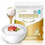 LLDWORK 1Pack Probiotic Yogurt Starter Homemade Yogurt Yeast Safe Natural Yogurt Starter, 10PCS per Pack