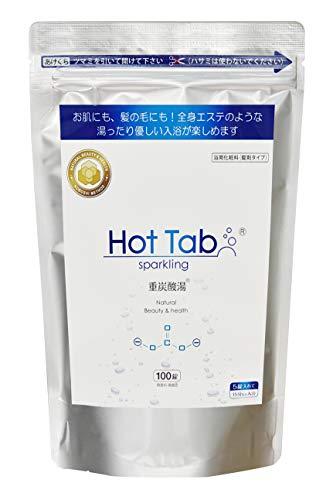 スパークリングホットタブ Hot Tab 重炭酸湯 入浴剤 中性 重炭酸 炭酸 100錠 (ホットアルバム炭酸泉タブレット)