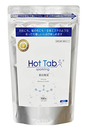 スパークリングホットタブ Hot Tab 重炭酸湯 入浴剤 中性 重炭酸 100錠 (ホットアルバム炭酸泉タブレット)