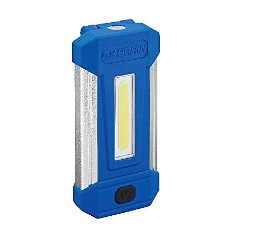 考慮イーウェル感嘆アックスブレーン ライト ARP230FT-LED 奥行3.3×高さ13.6×幅6.5cm