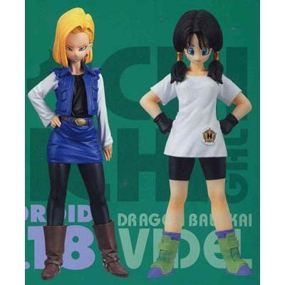 Gal all figures set of 2 Pichi Pichi Dragon Ball Kai DX prefabricated