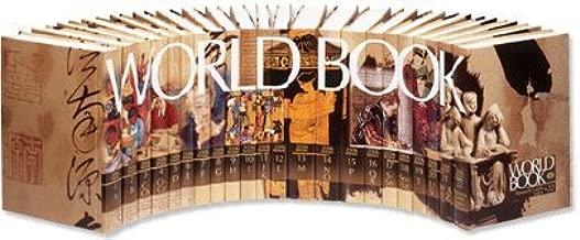 Best white encyclopedia set Reviews