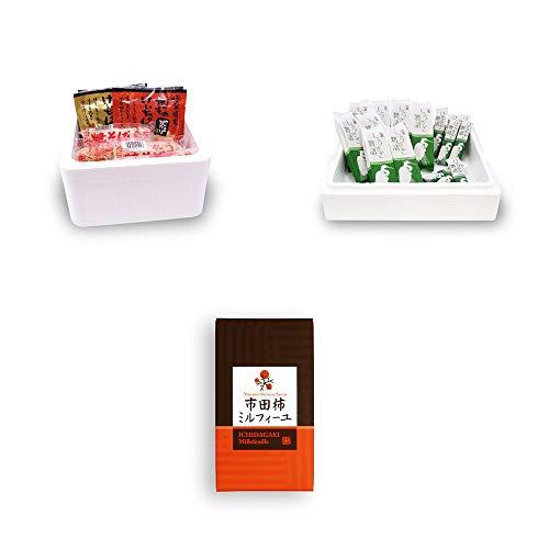 [3点セット]下呂温泉名物 けいちゃん & 焼きそばセット[鶏ちゃんの素付き](約4人前)・しらさぎ物語 食べ比べセット(サンドアイスクリーム8個・焼菓子8本)・カルピスバター使用 市田柿ミルフィーユ(100g)