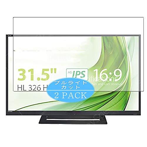VacFun 2 Piezas Filtro Luz Azul Protector de Pantalla Compatible con Hannspree HL326 HPB HL326HPB 31.5' Display Monitor,...