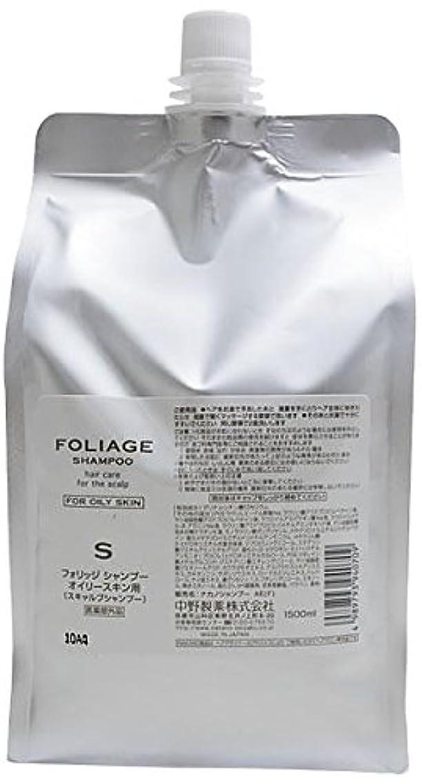 ばか法王行う中野製薬 フォリッジ シャンプー オイリースキン用 1500ml
