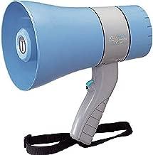UNI-PEX ユニペックス 6W防滴メガホン TR-215A