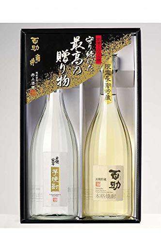 夏の贈り物お中元 本格焼酎 クリスタルギフト(天領金芋 長期熟成百助) 720ml×2本