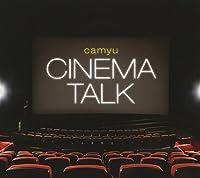 CINEMA TALK