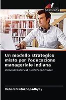 Un modello strategico misto per l'educazione manageriale indiana: Utilizzo del sistema di istruzioni multimediali