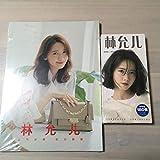 元少女時代 ユナ YOONA 写真集ポストカードセット