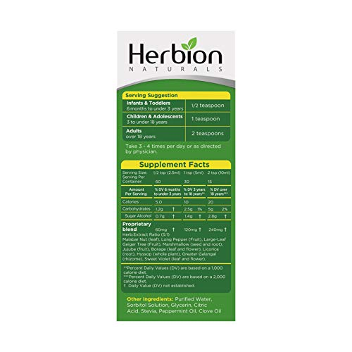 Herbion Naturals Sugar Free Cough Syrup with Stevia, 5 fl oz – Helps Relieve Cough and Soothes Sore Throat, Naturally Optimizes Immune System - Promotes Healthy Bronchial and Lung Function (00262350)