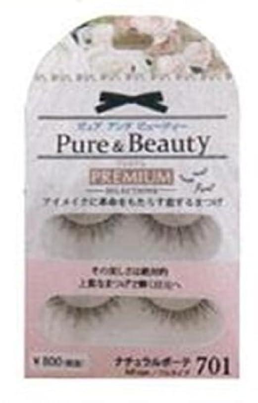 闘争ホップ六月Pure&Beauty ナチュラルボーテ/ブラック/フルタイプ