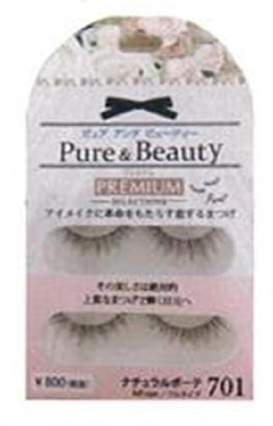 目立つ刺繍スペクトラムPure&Beauty ナチュラルボーテ/ブラック/フルタイプ