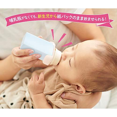 チュチュどこでもすぐ飲める紙パック用乳首0か月~