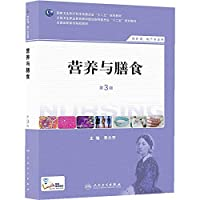 Gynecological Nursing (for midwifery professional) National Health and Family Planning second five planning materials(Chinese Edition)
