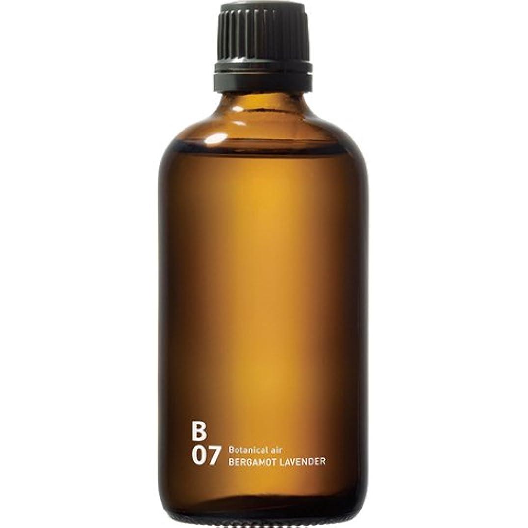 ジョブ散文土砂降りB07 BERGAMOT LAVENDER piezo aroma oil 100ml