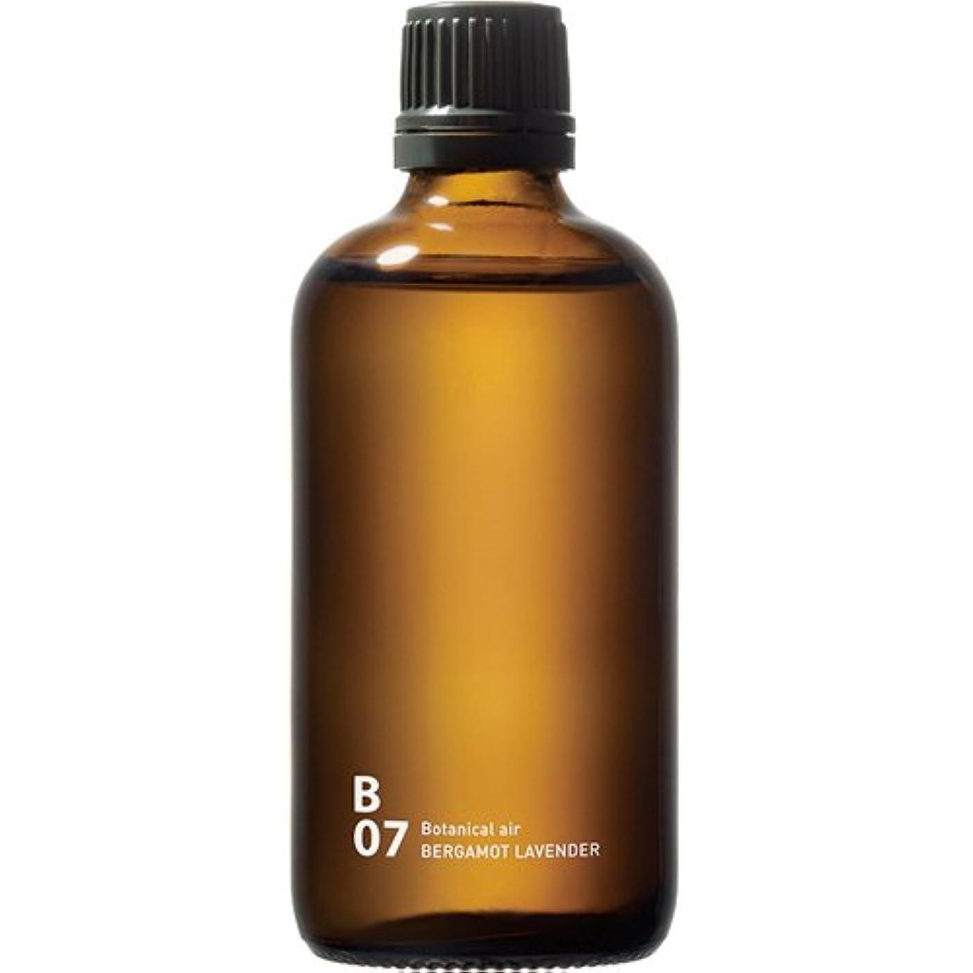 ベット不実代数的B07 BERGAMOT LAVENDER piezo aroma oil 100ml