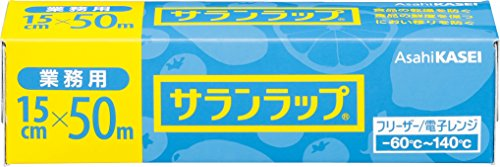 旭化成ホームプロダクツ 業務用サランラップ 15cm×50m [0401]