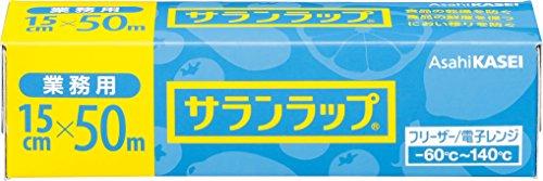 【業務用】サランラップBOXタイプ15cm×50m