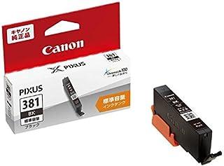 Canon 純正インクカートリッジ BCI-381BK ブラック