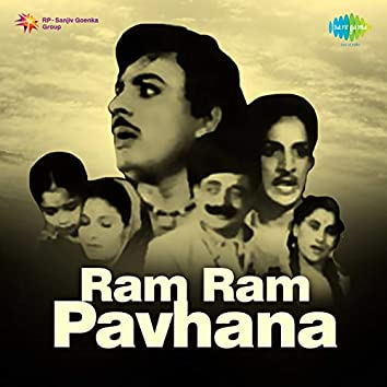 Ram Ram Pavhana (Original Motion Picture Soundtrack)