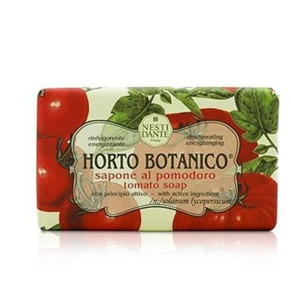 ましい指標早くネスティダンテ ホルトボタニコ ソープ トマト 250g