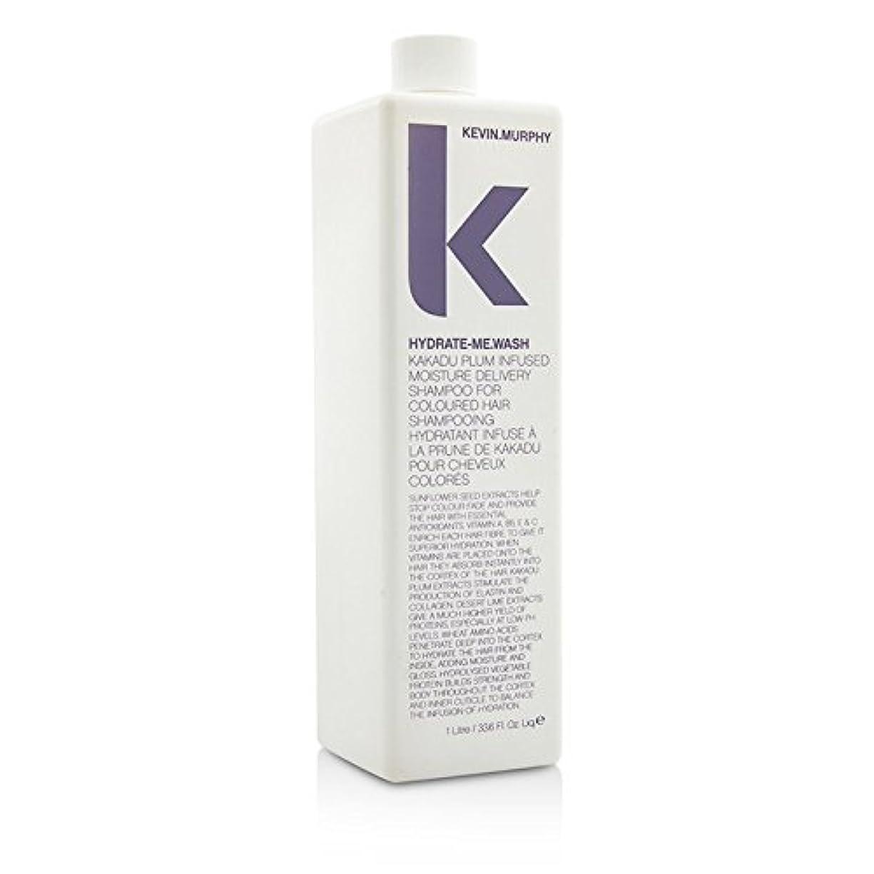 調停する恵みふくろうケヴィン マーフィー Hydrate-Me.Wash (Kakadu Plum Infused Moisture Delivery Shampoo - For Coloured Hair) 1000ml/33.6oz並行輸入品